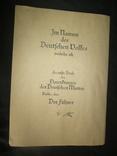 Наградной лист к Поччетному Кресту немецкой матери.Копия, фото №2