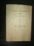 Наградной лист к Демянскому Щиту. Копия, фото №2