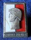 Польша. Отличный солдат. Серебряная степень.(2), фото №2