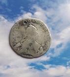 Полтина 1762 год., фото №2