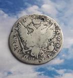 Полтина 1762 год., фото №3