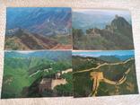 Открытки Китай, фото №5