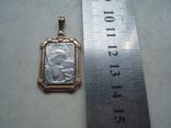 Кулон,подвес,ладанка,серебро,позолота,5,88гр., фото №3
