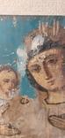 Ікона  Богородиця, фото №3