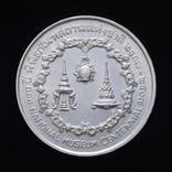 50 Бат 1974 100 Лет Национальному Музею, Таиланд, фото №3