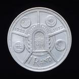 1 Рэнд 1974 50 Лет Монетному Двору Претории (Серебро 0.925, 15г), ЮАР, фото №2