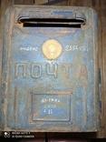 Постовий ящик, фото №6