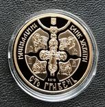 100 гривень 2013 року. 1025 років Хрещення Русі. Золото 31,1 грам. Банківський стан, фото №6