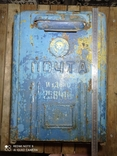 Почтовый ящик(большой), фото №2
