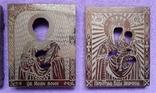 Оклады для икон латунные 3шт, фото №3