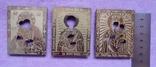Оклады для икон латунные 3шт, фото №4
