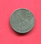 Дания 1 эре 1966 Цинк, фото №2
