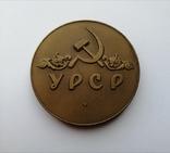 125 Років Університету імені Тараса Шевченка, фото №3