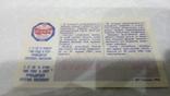 Лотерейный билет с новым годом денежной вещевой лотереи, фото №3
