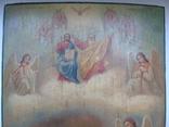 Страшный суд. Большая храмовая икона, фото №4