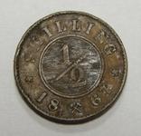 1/2 скиллинга, 1867 г Норвегия, фото №2