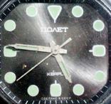 Часы полет кварц СССР, фото №4