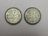 2 монеты по 10 оре, Дания, 1918 г, фото №2