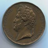 Франция. 1841. Луи-Филипп I. 50мм, фото №2