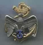 Франция. 3-й Колониальный полк Морской Пехоты, фото №2