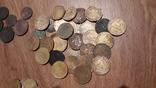 160 монет дореформы, фото №7