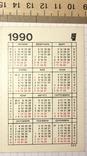Календарик реклама Каравелла, Карака XV в. (Болгария),  1990 / судно, корабль, фото №4