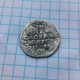 Три гроша 1597, фото №5
