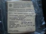Два сувенира- книжка Киево-Печерский заповедник., фото №4