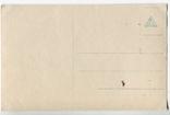 Германия. 1916. Кайзер Вильгельм, фото №5