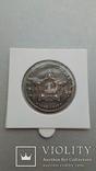 Тяжелый Танк СТ-1 монета СССР 50 рублей 1945 года копия, фото №3