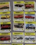 Вкладыши от жвачек Автомобили 55 шт, фото №3