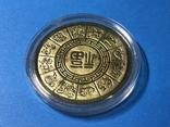 Китайская Монета Год крысы. Знаки зодиака 2020 г. Копия, фото №3