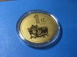 Китайская Монета 2019 г. Год свиньи. Копия, фото №2