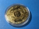Китайская Монета Год крысы 2020 г. Копия, фото №3
