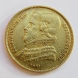 20000 рейс 1851 г. Бразилия, фото №2