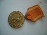 "Медаль""За Варшаву 1939-1945"" польская, фото №2"