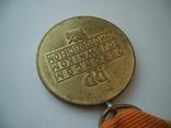 "Медаль""За Варшаву 1939-1945"" польская, фото №6"