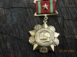 Медаль «За отличие в воинской службе» СССР.1 ст.копия., фото №2