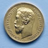 5 рублей. 1902. Николай II. (АР) (золото 900, вес 4,30 г), фото №2