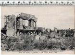 Первая мировая. Руины, солдатский быт. д.(3), фото №2