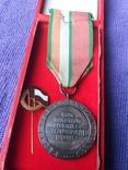 Польская медаль в родной коробке, фото №3