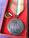 Польская медаль в родной коробке, фото №4