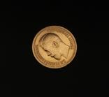 7 рублей 50 копеек 1897 года, фото №4