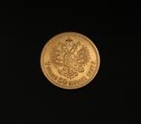 7 рублей 50 копеек 1897 года, фото №5