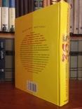 """Книга """" Искусная хозяйка. 365 меню на каждый день """" 2006, фото №8"""