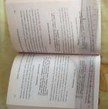 4 книги с рецептами, фото №5