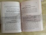4 книги с рецептами, фото №8