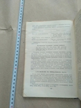 Приготовление мучных кондитерских изделий Р. Кегнис И. Бутейкис, фото №6