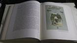 Книга і друкарство на Україні., фото №6