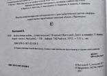 Владимир Высоцкий. Выйти живым из боя, фото №4